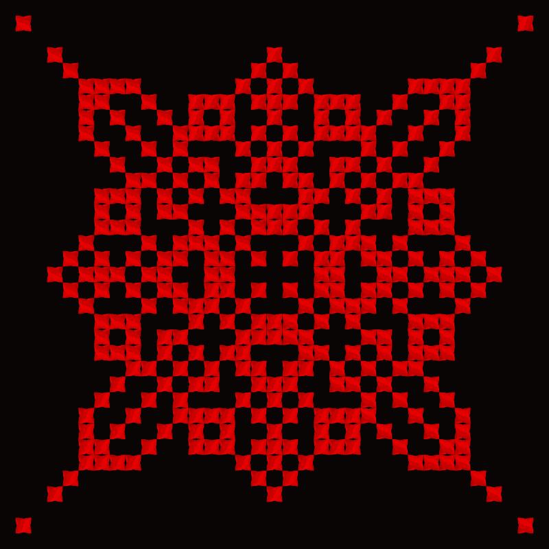 Текстовий слов'янський орнамент: щасливої долі
