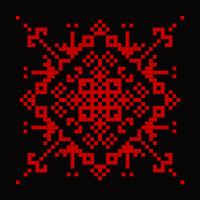 Текстовый украинский орнамент: щасливої долі божої ласки