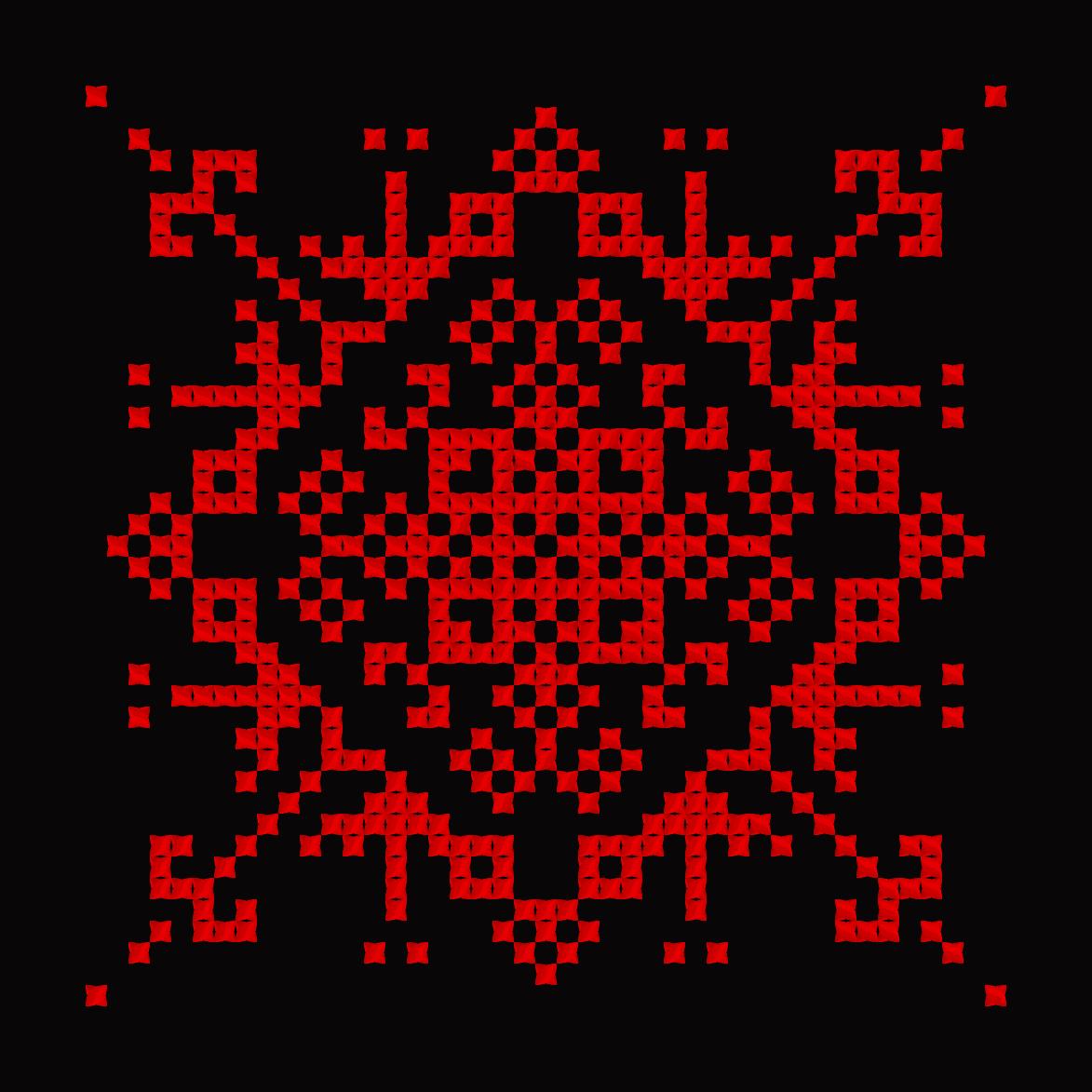 Текстовий слов'янський орнамент: щасливої долі божої ласки