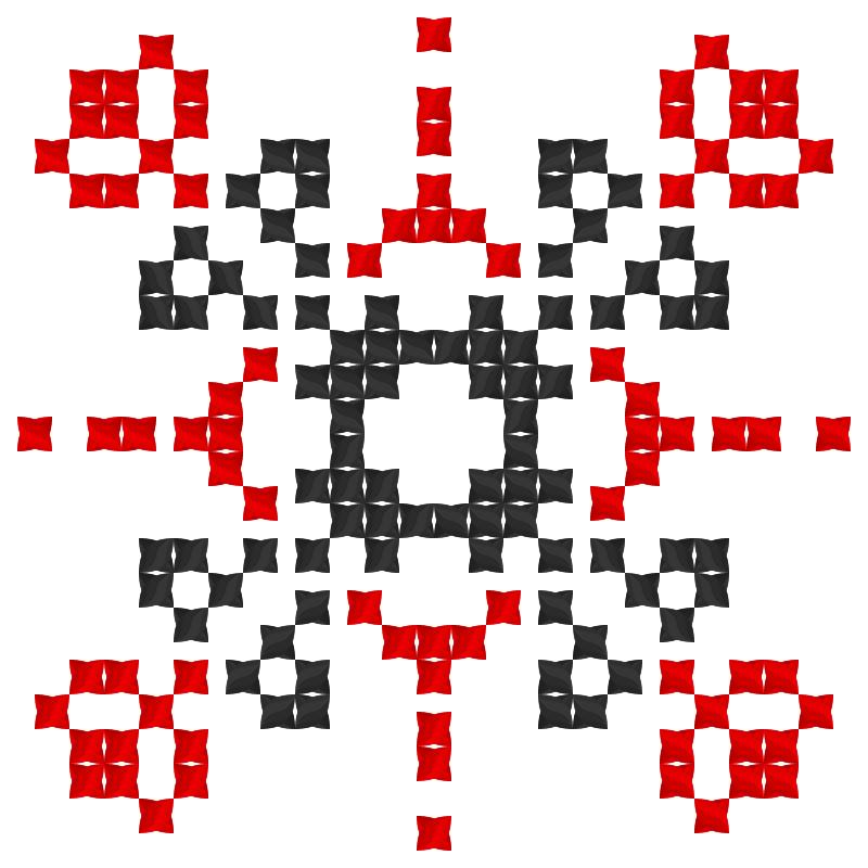 Текстовий слов'янський орнамент: Гарій