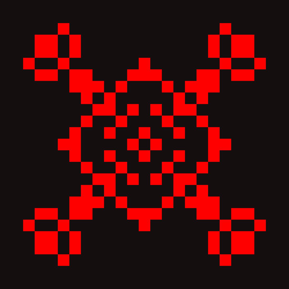 Текстовий слов'янський орнамент: кохай