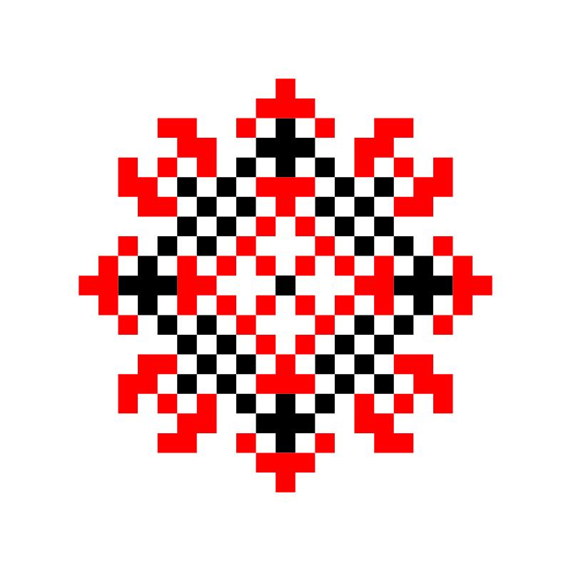 Текстовий слов'янський орнамент: Таня