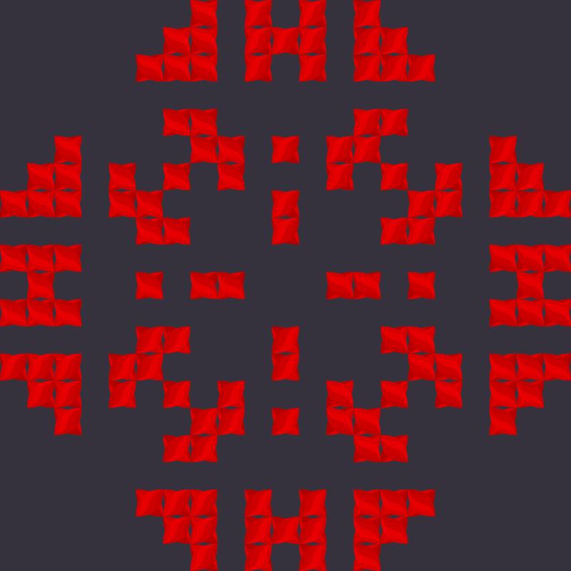 Текстовий слов'янський орнамент: Iнна
