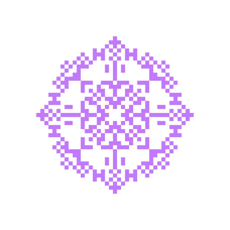Текстовий слов'янський орнамент: Лого3
