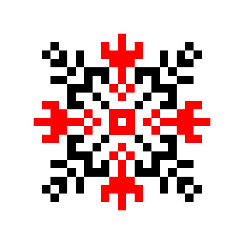 Текстовий слов'янський орнамент: ободи