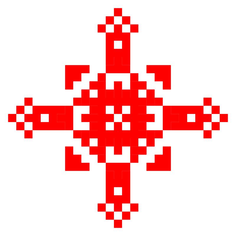 Текстовий слов'янський орнамент: Бандера