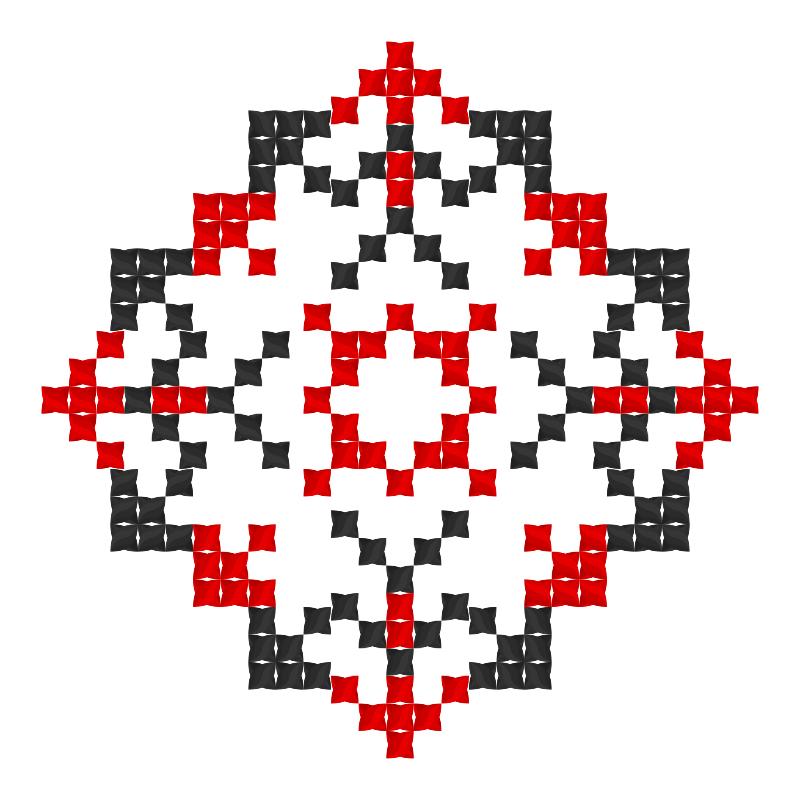 Текстовий слов'янський орнамент: алія