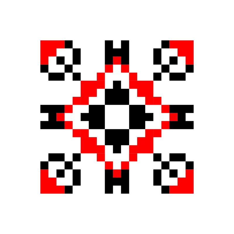 Текстовий слов'янський орнамент: галина