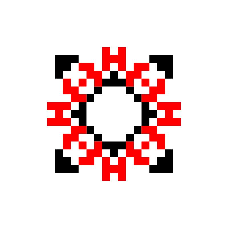 Текстовий слов'янський орнамент: анна