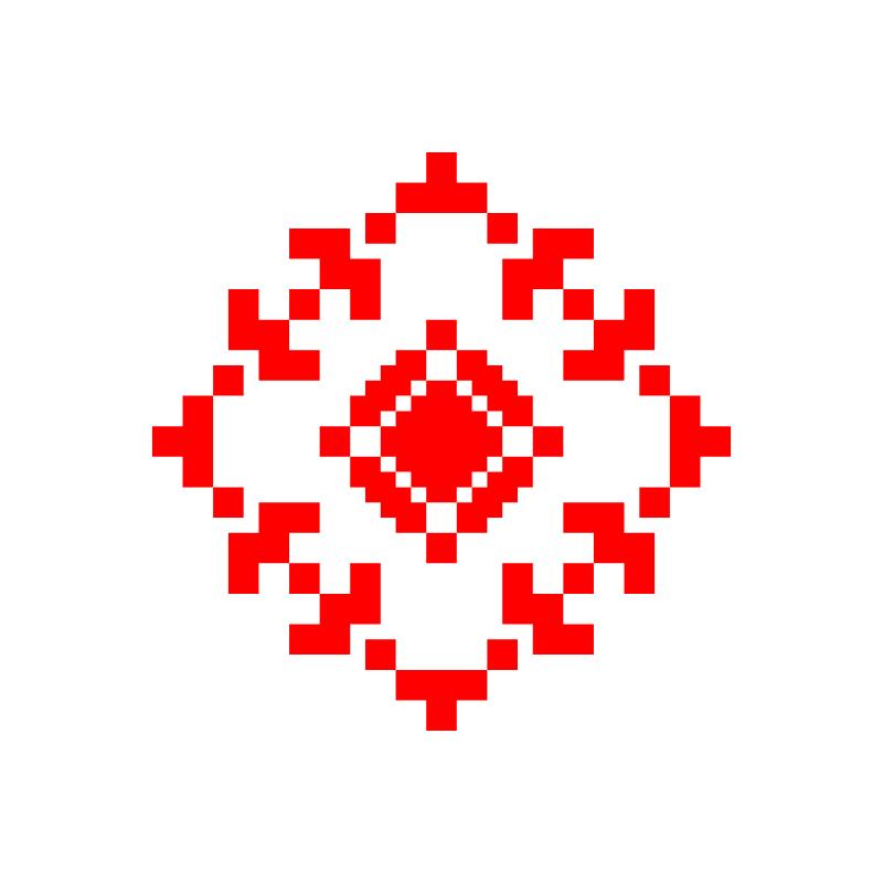 Текстовий слов'янський орнамент: Вічність