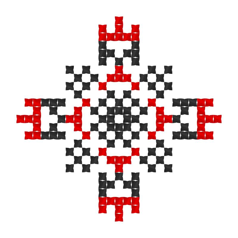 Текстовий слов'янський орнамент: артем