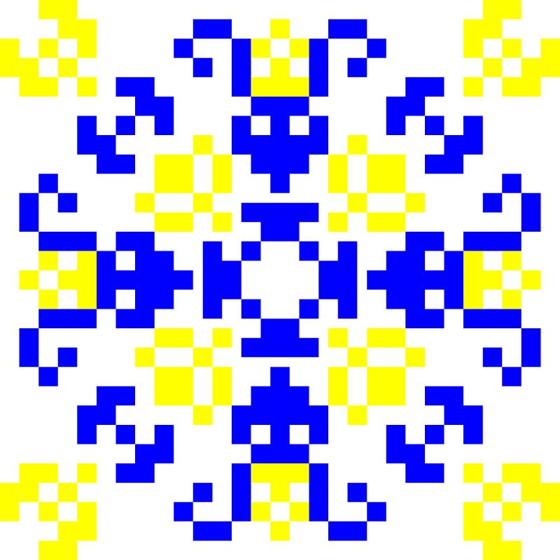 Текстовий слов'янський орнамент: Veselka