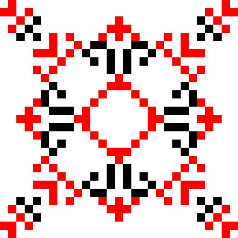 Текстовий слов'янський орнамент: Катруся