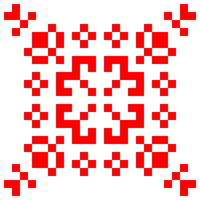 Текстовий слов'янський орнамент: Бойко