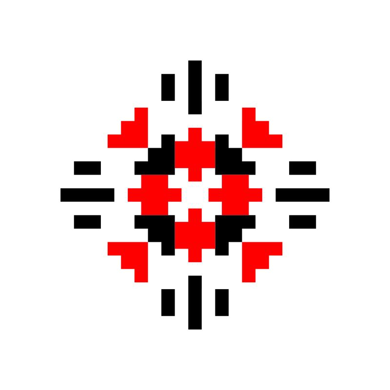Текстовий слов'янський орнамент: Ґава