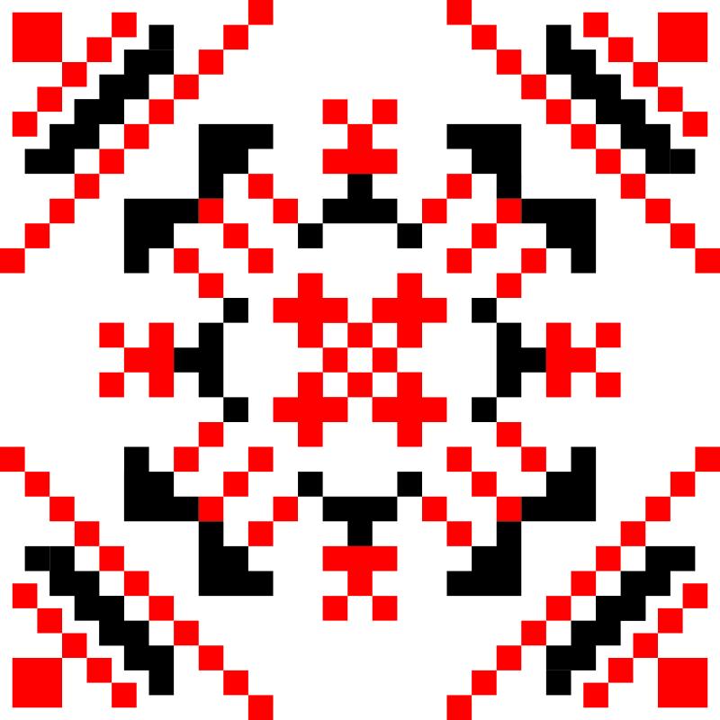 Текстовий слов'янський орнамент: Мавка