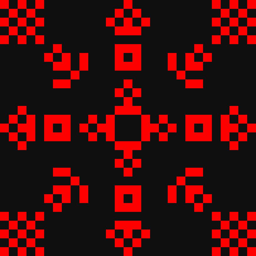 Текстовий слов'янський орнамент: Дзюдо
