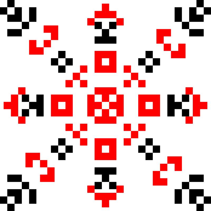 Текстовий слов'янський орнамент: Достаток