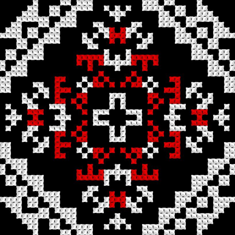Текстовий слов'янський орнамент: прощення
