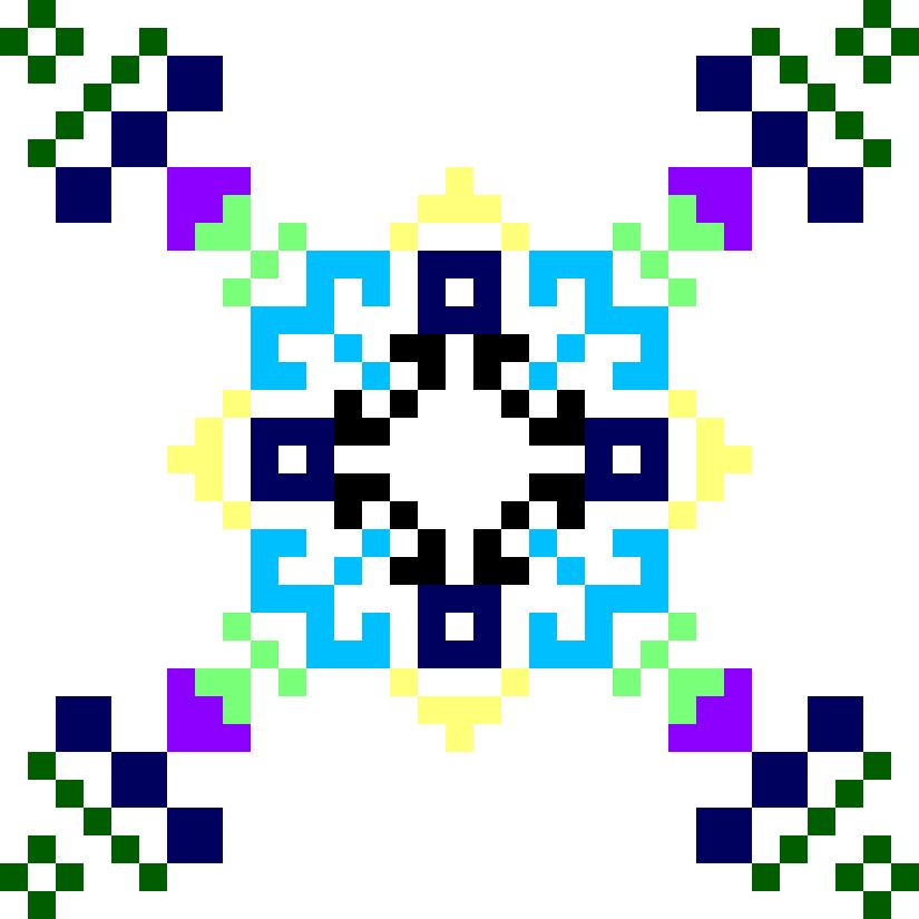 Текстовий слов'янський орнамент: Собака