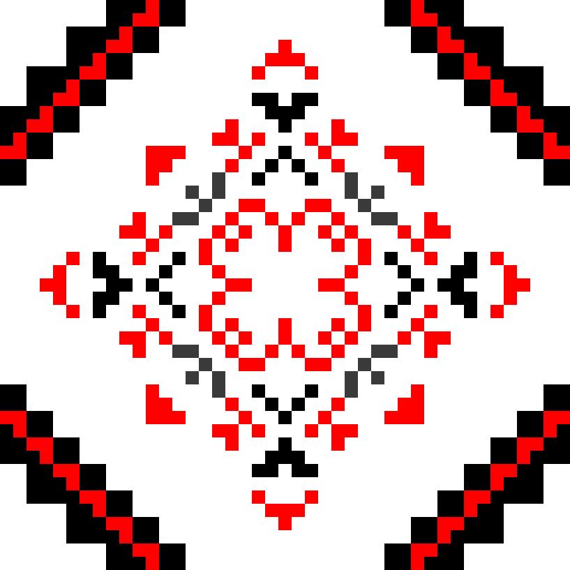 Текстовий слов'янський орнамент: Бєлачка