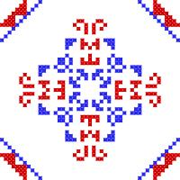 Текстовый украинский орнамент: Неймар