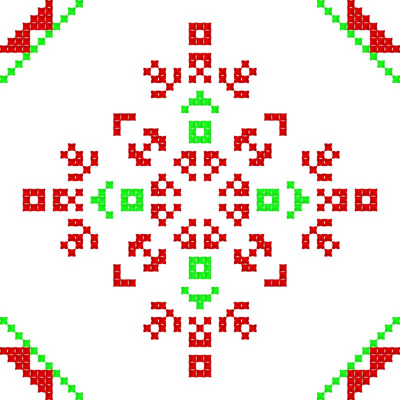 Текстовий слов'янський орнамент: Рональдо