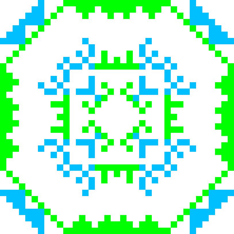 Текстовий слов'янський орнамент: Суши