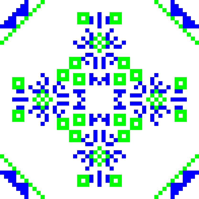Текстовий слов'янський орнамент: Морозиво