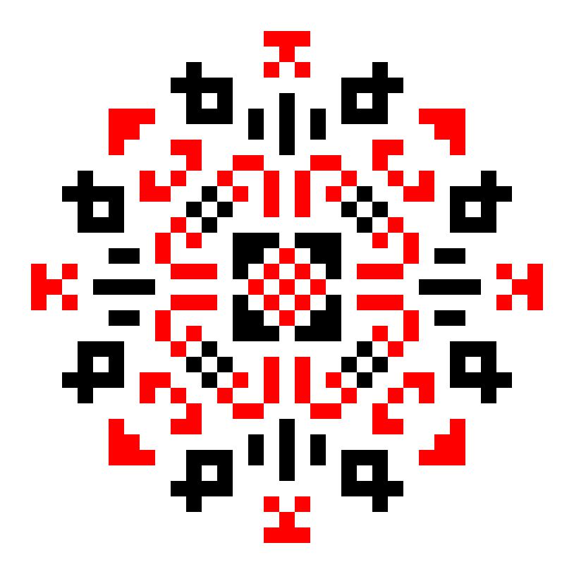Текстовий слов'янський орнамент: Заровська