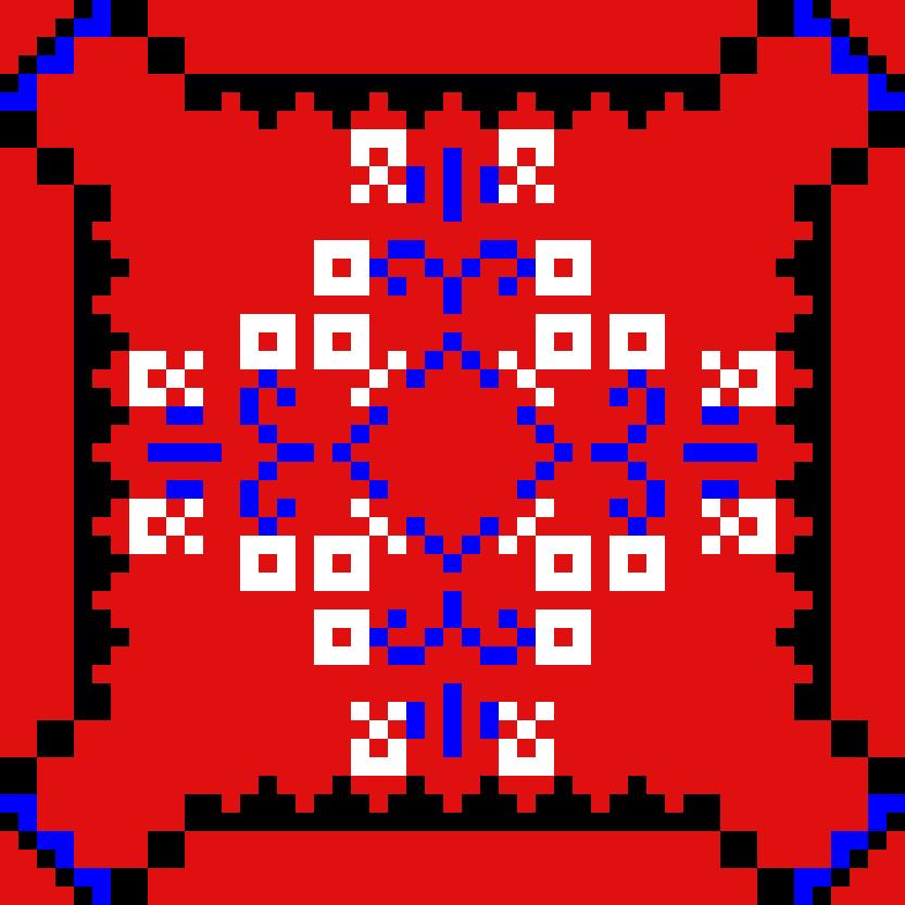 Текстовий слов'янський орнамент: Любовь