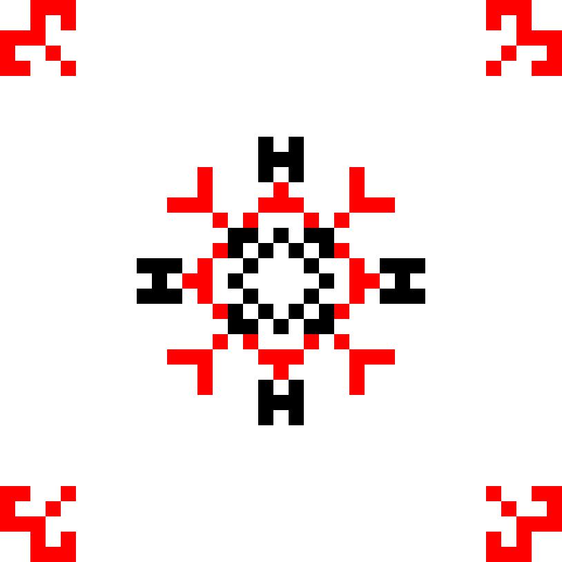 Текстовий слов'янський орнамент: Рубан