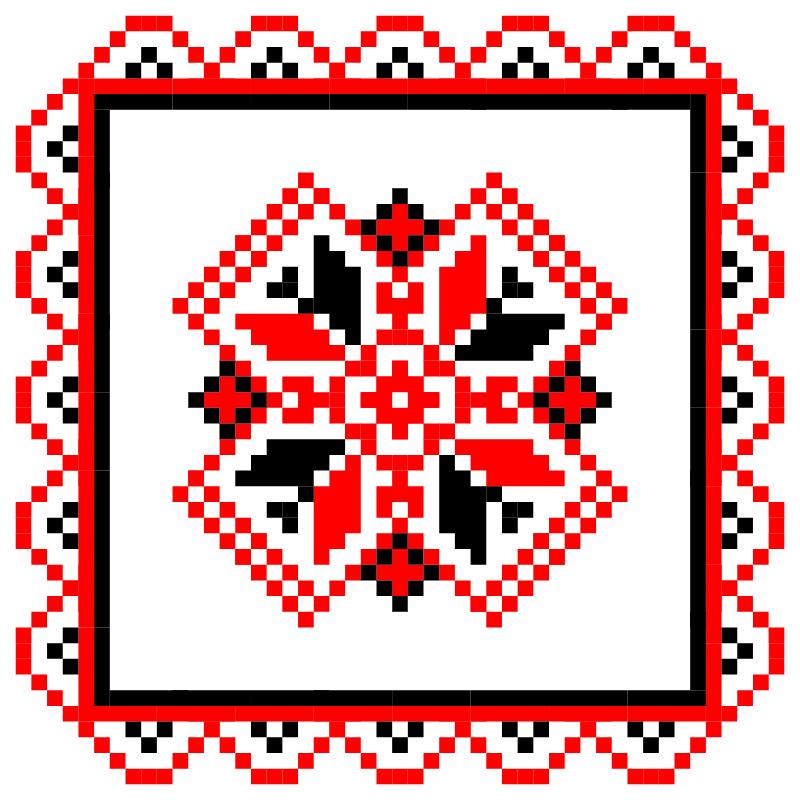 Текстовий слов'янський орнамент: Вишиванка для тата