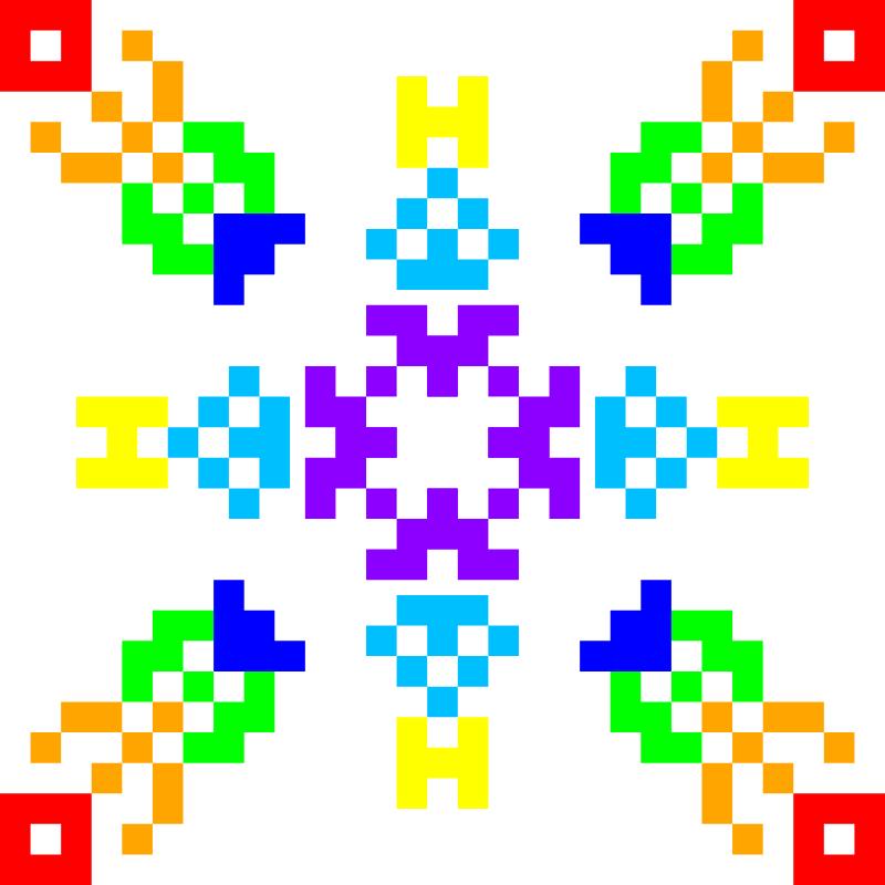 Текстовий слов'янський орнамент: Огнедан