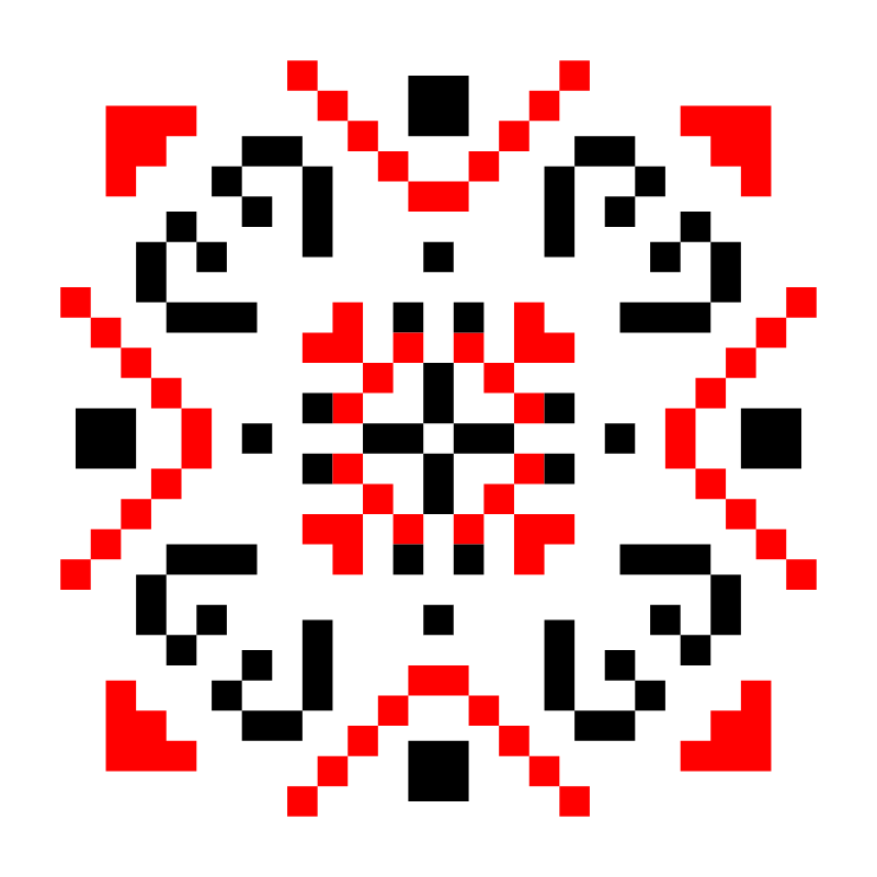 Текстовий слов'янський орнамент: Кіра Вихристюк