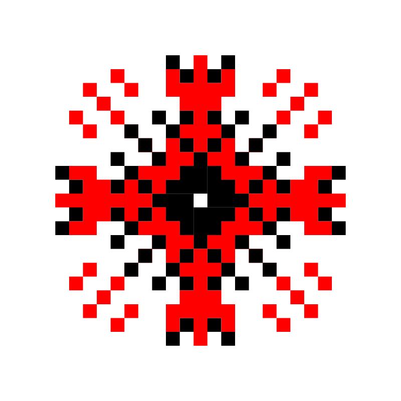 Текстовий слов'янський орнамент: ганнівка-В