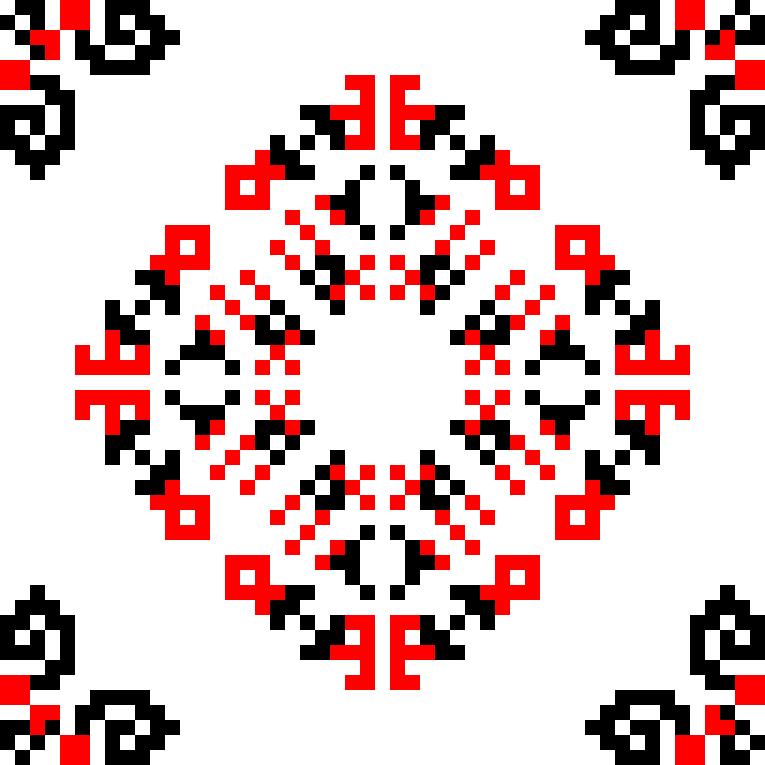 Текстовий слов'янський орнамент: травень