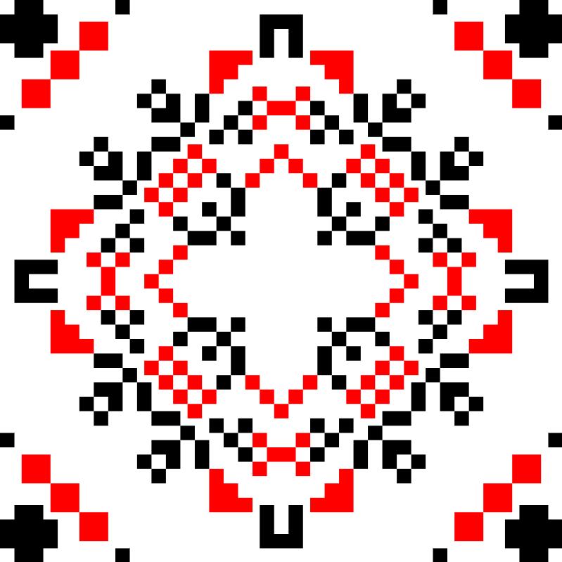 Текстовий слов'янський орнамент: листопад