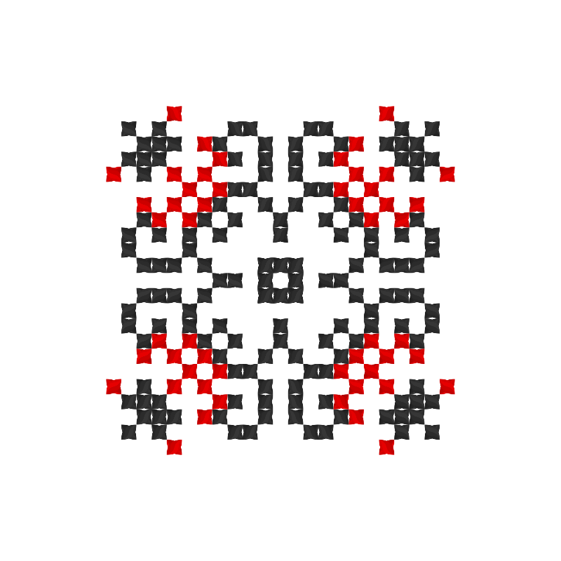 Текстовий слов'янський орнамент: Оберіг