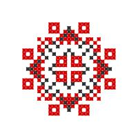 Текстовый украинский орнамент: Освячую