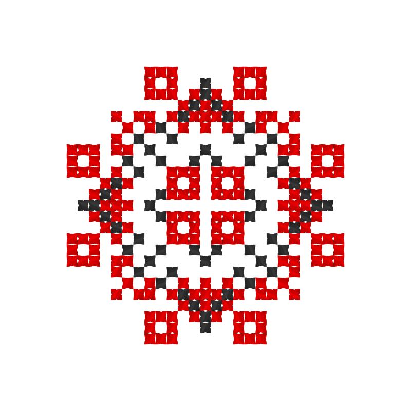Текстовий слов'янський орнамент: Освячую