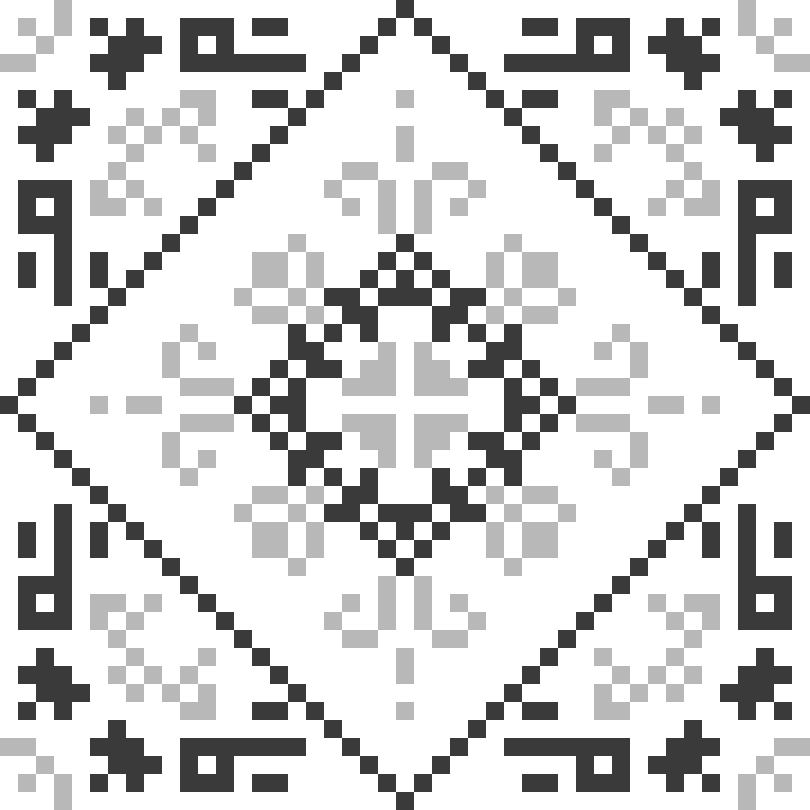 Текстовий слов'янський орнамент: АЄ