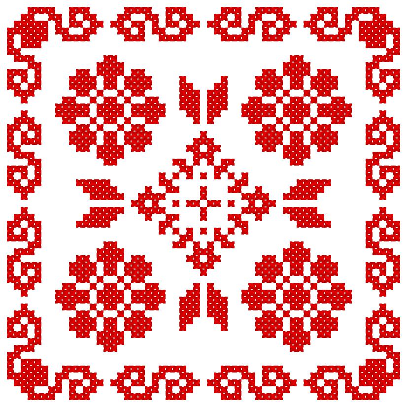 Текстовий слов'янський орнамент: Инна