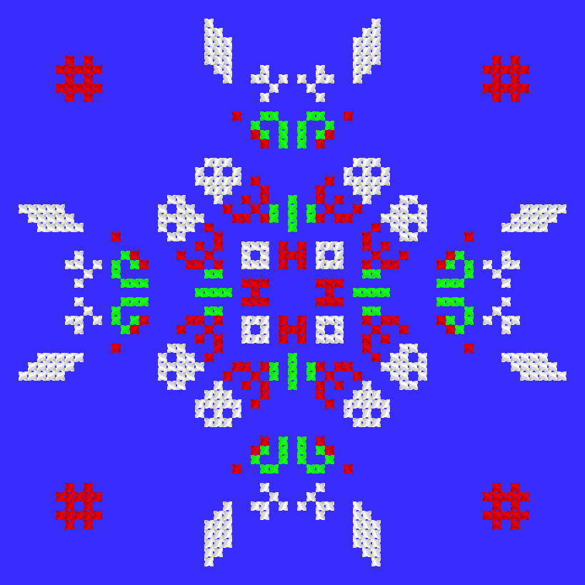 Текстовий слов'янський орнамент: Новий рік