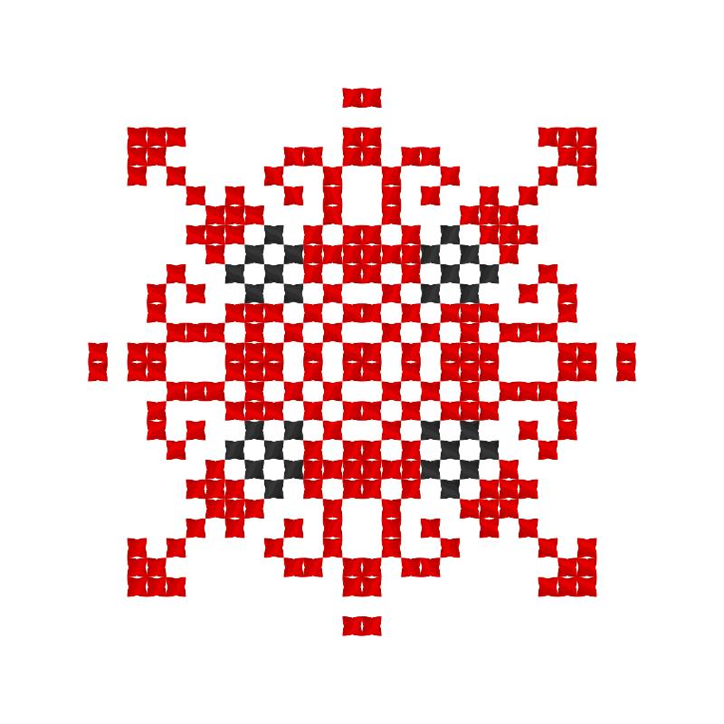 Текстовий слов'янський орнамент: Енергія