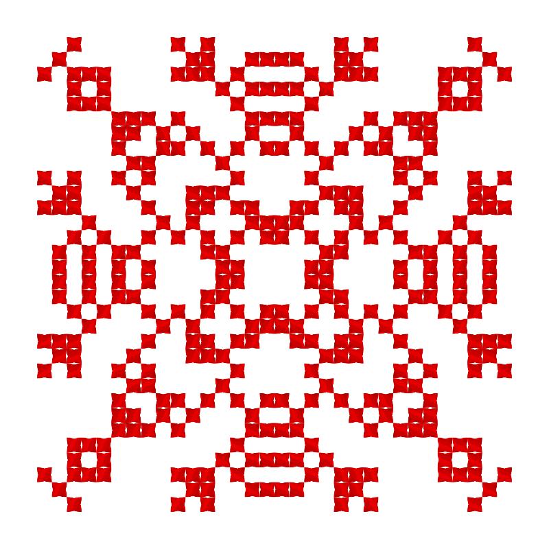 Текстовий слов'янський орнамент: Направляю
