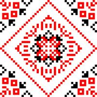 Текстовый украинский орнамент: Щаслива доля
