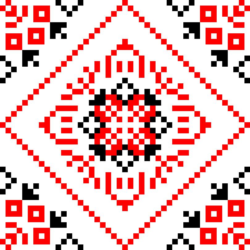 Текстовий слов'янський орнамент: Щаслива доля