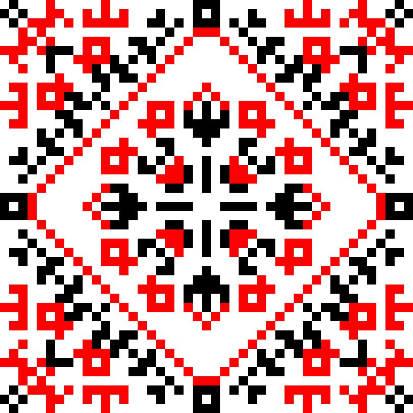 Текстовий слов'янський орнамент: ВО