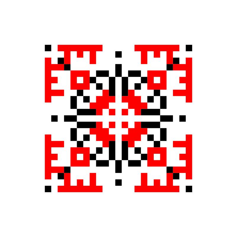 Текстовий слов'янський орнамент: гроші